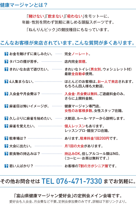 スタジオHP_質問_修正